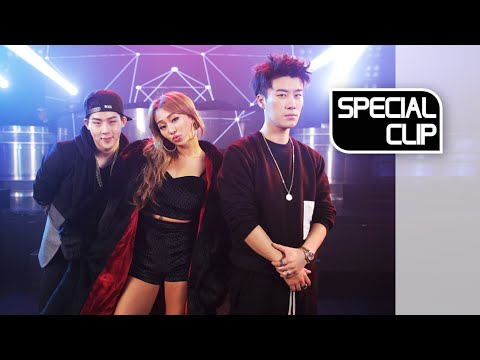 [Special Clip] San E(산이), Hyolyn(효린) _ Coach Me (Feat. JooHeon(주헌)) [ENG SUB]