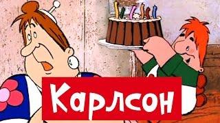 Сборник мультиков Малыш и Карлсон  Karlson Russian Animation Movie