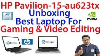 HP Pavilion-15-au623tx Laptop unboxing(Hindi)