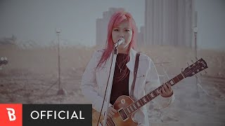 [M/V] VINCIT(빈시트) - I Don't Wanna Die