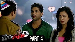 Race Gurram Telugu Full Movie | Part 4 | Allu Arjun | Shruti Haasan | Thaman S | Telugu Filmnagar