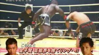 Melvin Manhoef vs Shungo Oyama
