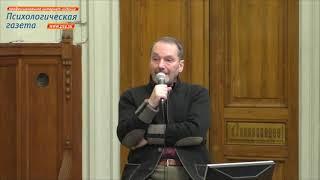 Психосексуальное развитие детей и подростков. Лев Щеглов