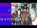 TYPES OF TEACHER &  STUDENT IN TUTION BATCH    FUNNY VIDEO    #8JEMS