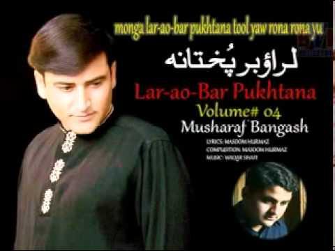 musharaf bangash attan mp3