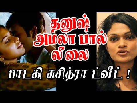 Next Dhanush , Amala Paul Release Photos RJ Suchithra Tweets | Famous Singer
