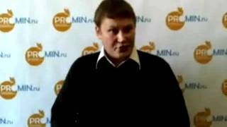 Как купить квартиру в новостройке Новосибирска(Полный вариант конференции можете просмотреть тут: http://promin.ru/conferences/30., 2011-06-29T10:37:08.000Z)