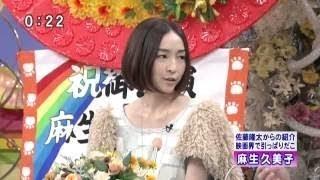 吉田豪sさんが語る!麻生久美子が幼少期に受けた超絶折檻が異次元過ぎて...