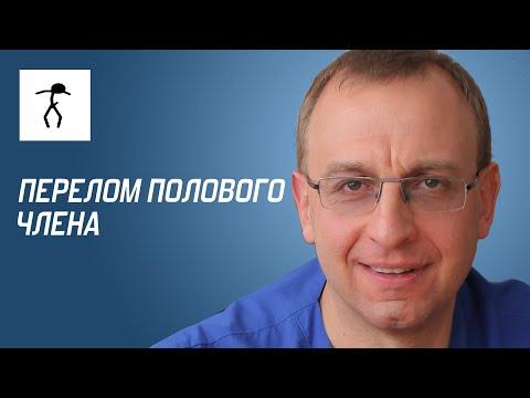 Андролог - это специалист, который поможет в лечении