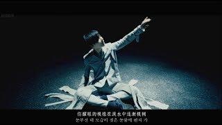 Gambar cover [韓中字幕] TAEMIN(태민/泰民) - Flame of Love (Korean Ver.)