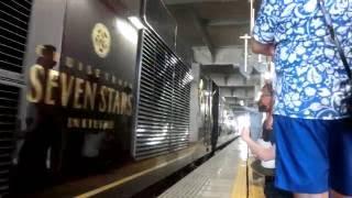 JR九州寝台特急「ななつ星in九州」離站(博多)