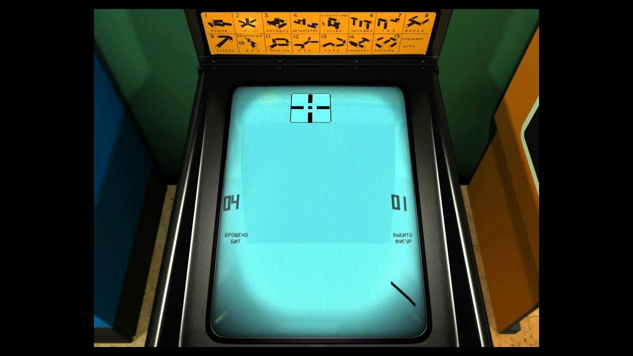Городки игровые автоматы играть игровые автоматы играть бесплатно first class traveller