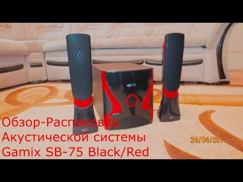 Акустична система Gemix SB-75 Black/Red