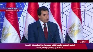 وزير الرياضة: بدأنا منظومة التحول الرقمي لربط جميع مراكز الشباب بالجمهورية