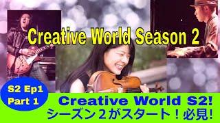 Creative World Season 2 Ep1 Part 1 /シーズン2 第1話パート① A New Season & Theme Songs🎉 新シーズンの番組テーマ曲!!