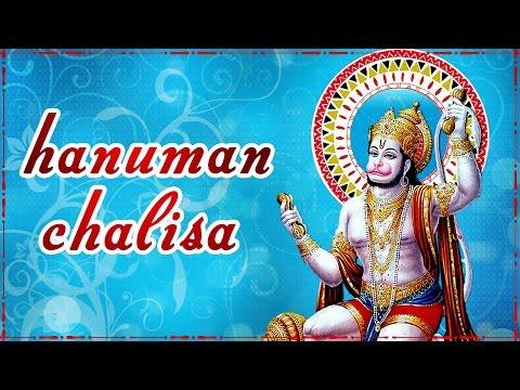 Hanuman Chalisa Full - Suresh Wadkar - Shree Hanuman Chalisa - Jai Shri Hanuman Chalisa