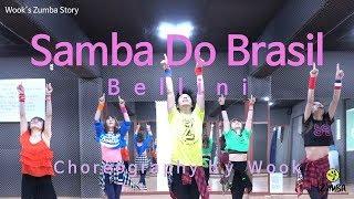Samba Do Brasil - Bellini / Ver. 1 / Easy Dance Fitness Choreography  / Zumba® / ZIN™ / 욱스줌바스토리