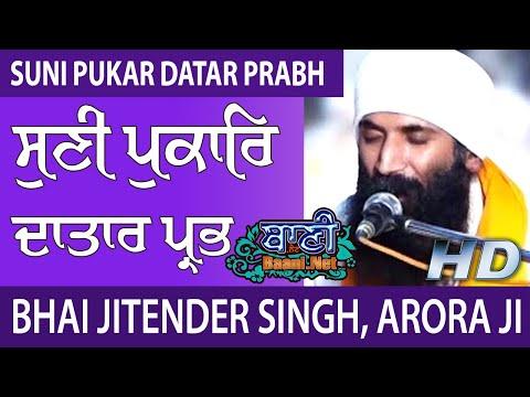 Live-Now-Bhai-Jitender-Singh-Ji-Arora-Ji-At-Moradabad-U-P-11-Nov-2019-Baani-Net-2019