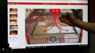 구들방 잘 놓는 방법/ 4597 무운구들학교