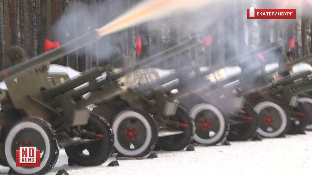 Стрельба из пушек 1942 года (ЗИС-3). Репетиция салюта