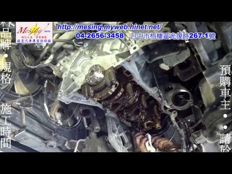 Фото к видео: NISSAN CEFIROI A32 2.0L 1995~ VQ20DE RE4F02A