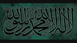 Ashaab e Muhammad S.A.W