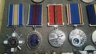Фалеристика Украины периода независимости и борьбы за независимость .Обзор Медалей и орденов Украины