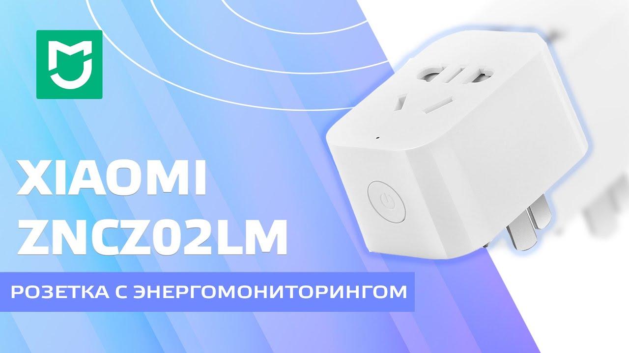 Smart socket Xiaomi Mi Smart, ZigBee version control the boiler