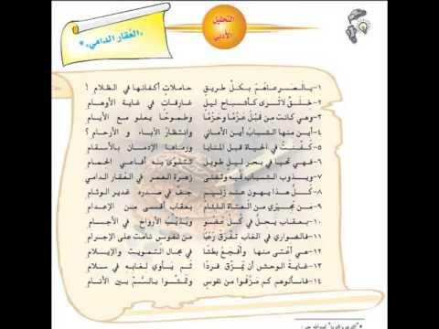 كتاب لغتي للصف الثاني متوسط الفصل الثاني