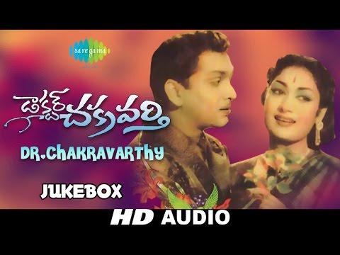 Doctor Chakravarty | Telugu Movie Songs | Audio Jukebox | ANR, Savitri | S. Rajeswara Rao