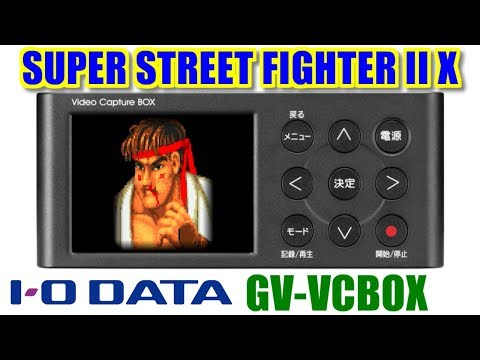 Ryu in SUPER STREET FIGHTER II Turbo for 3DO on GV-VCBOX