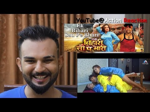 "Pakistani Reaction | Ek Bihari Sau Pe Bhari Theatrical Trailer |  Dineshla Yadav ""Nirahua""  
