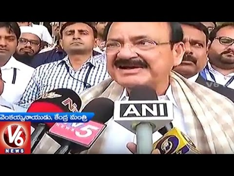 Governor Vs Mamata Banerjee in West Bengal Over Army | Venkaiah Naidu Criticizes Opposition | V6News