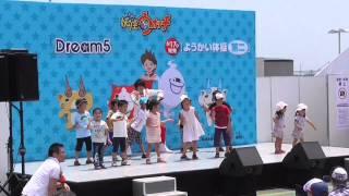 Dream5 オフィシャルサイト http://avex.jp/dream5/ 6/17(水)「ようかい...