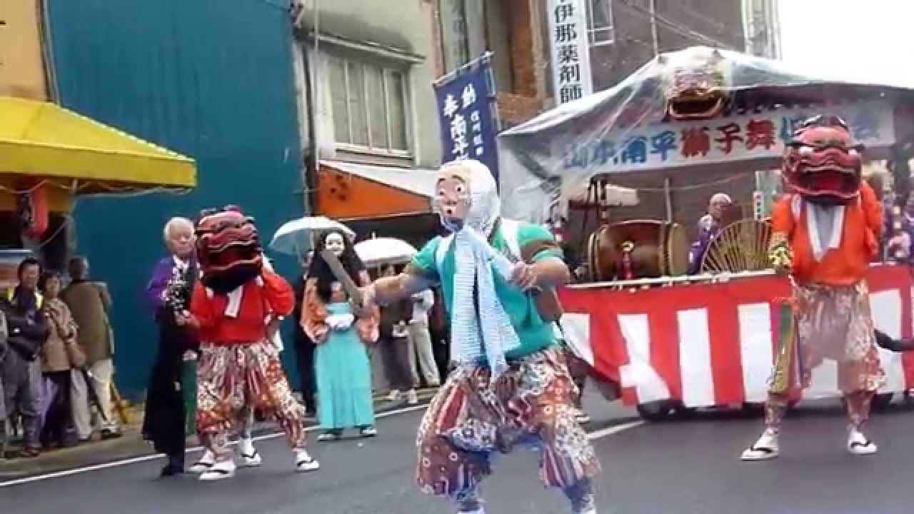 山本南平 獅子舞