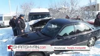 Ճանապարհի մերկասառույցի պատճառով խոշոր ավտովթար Գողթ գյուղում  բախվել են Mercedes ները