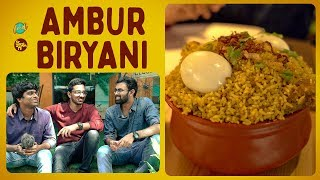 We Tried Tamil Nadu Famous Ambur Biryani In Hyderabad | ChaiBisket Food