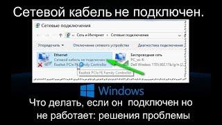 видео Ноутбук не видит флешку причины и порядок устранения