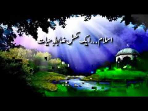 Heart Touching Bayan( Maulana Abdus Sattar Sahab)