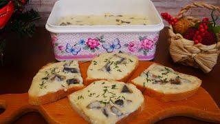 Плавленый сыр из творога в домашних условиях с грибами ВКУСНО и БЫСТРО Простой рецепт