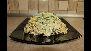 Необычный и очень вкусный салат с яичными блинчиками