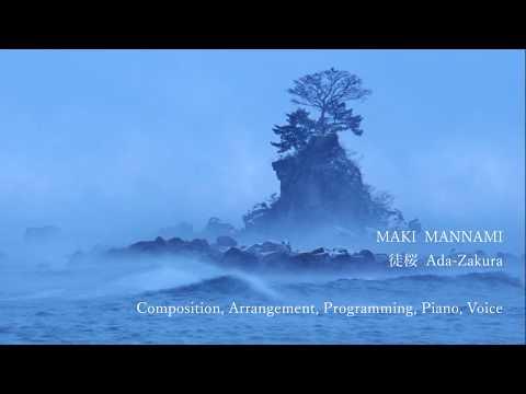 MAKI  MANNAMI - 徒桜 Ada-Zakura
