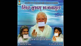 47 Dhoondo Ander Dhoondo - Shubham Muni Ji