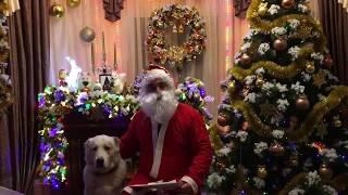 Лучшее  поздравление с Новым годом и Рождществом 2018