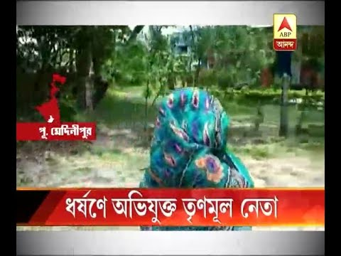 East Midnapur: Women CPM worker allegedly raped by TMC panchayat member