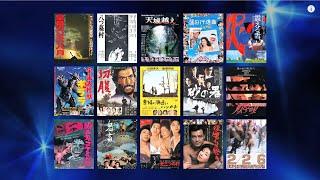 2015年1月9日初ブルーレイ化発売! あの頃映画 the BEST 松竹ブルーレイ...