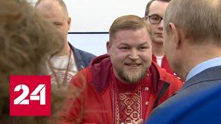 Путин поддержал инициативу создать школу Дедов Морозов - Россия 24