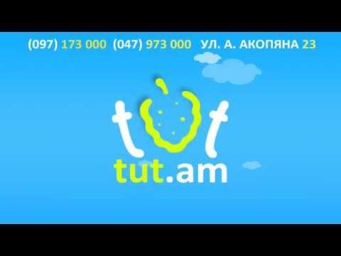 ТuТ Тravel Stepanakert авиабилеты в кредит/турпутевки по всюду Tut.am/