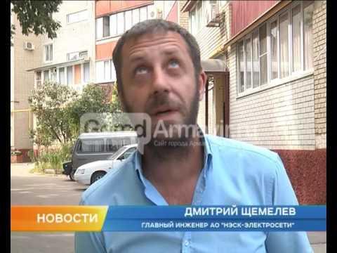 Новости Армавир,0508,Ефремова,133