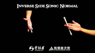 Video 【Penspinning Tutorial】45.Inverse Side Sonic Normal download MP3, 3GP, MP4, WEBM, AVI, FLV Mei 2018